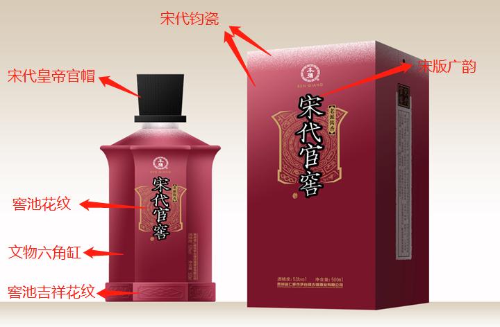 """设计师梁鸿:每一瓶宋代官窖都是""""活文物"""""""